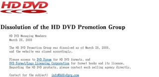 Illustration for article titled HD DVD Officially No Longer Exists