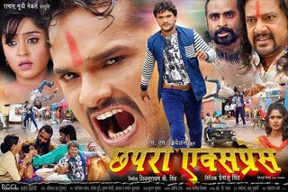 Illustration for article titled Bhojpuri Movie Chapra Express Mp3 Songs Download