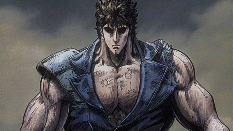 Illustration for article titled A new project based on Fist of the north star is in the works