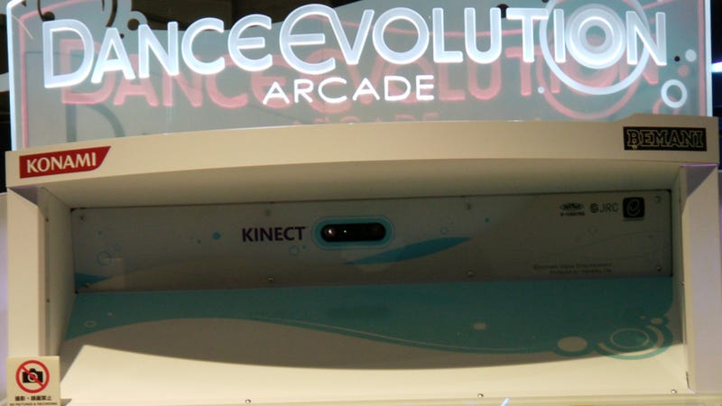 Illustration for article titled Kinect. Coming Soon to a Japanese Arcade Near You.