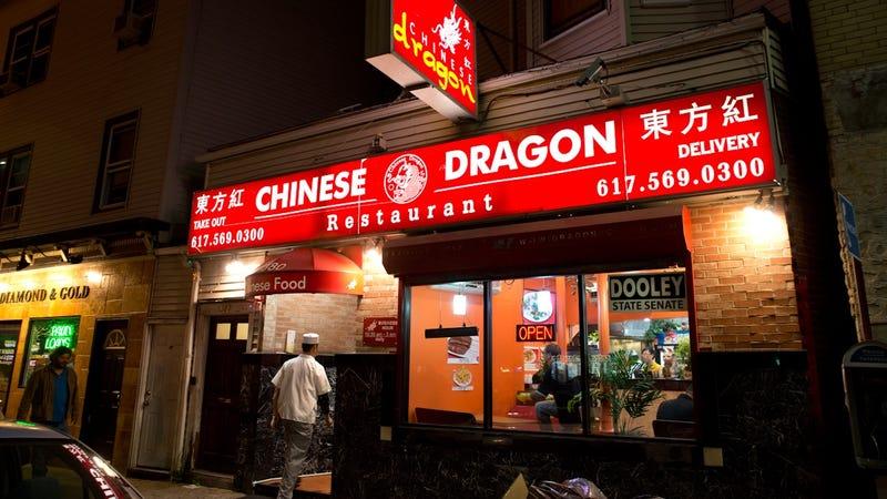 Por qu los restaurantes chinos tienen siempre nombres tan for Restaurante chino jardin
