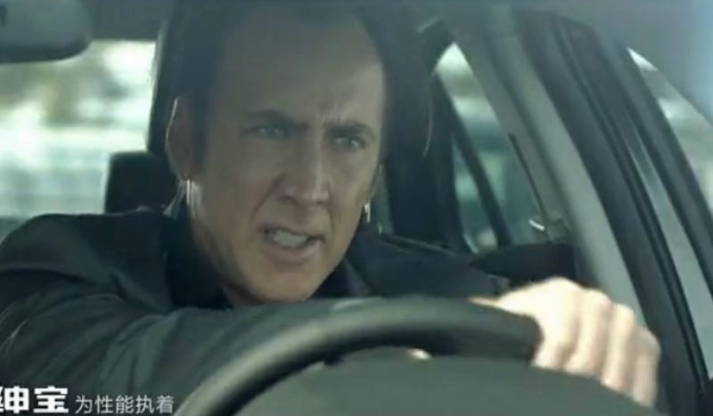 Illustration for article titled Epic Chinese Car Ad Is Proof That Nic Cage Still Needs Money