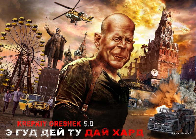 Illustration for article titled Insane Latvians Just Made The Most Bad Ass Die Hard Poster Ever