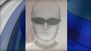 "Sketch of person of interest in possible ""domestic terrorism"" attack this week near NAACP offices in Colorado Springs, Colo.CBS News"