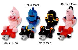 Illustration for article titled M.U.S.C.L.E Men USB Dongles Revive Childhood Memories, Sour Them With Humping