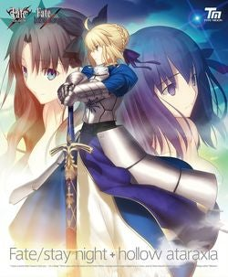 Illustration for article titled Fate/Stay Night 10th Anniversary Limited Edition Blip