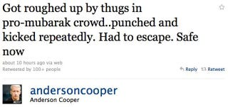 Illustration for article titled Anderson Cooper Gets Wounded In Egypt