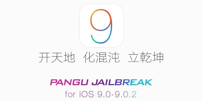 Illustration for article titled Ya está disponible el primer Jailbreak para iPhones y iPads con iOS 9