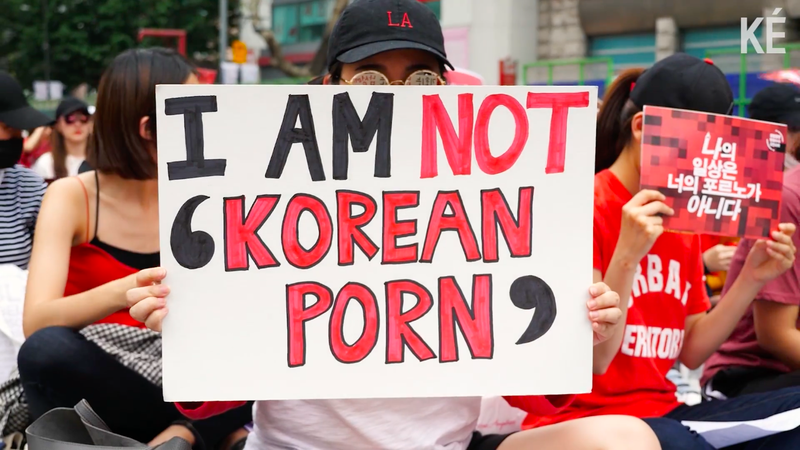 Illustration for article titled Thousands of Women Take to the Streets as South Korea Confronts Spycam Porn