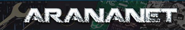 arananet-net logo