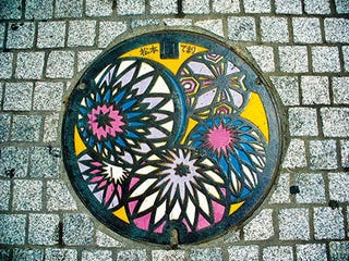 Illustration for article titled The Art of Japanese Manhole Covers