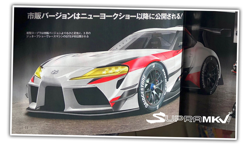 Illustration for article titled This Might Be The New Toyota Supra In Racing Concept Form