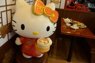 Illustration for article titled Try the Hello Kitty Dim Sum in Hong Kong
