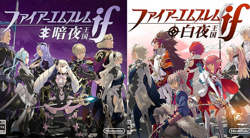 Illustration for article titled More Than the Story Changes in Fire Emblem Fates