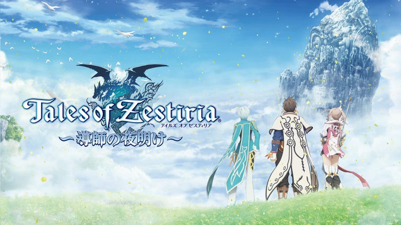 Illustration for article titled Tales of Zestiria Weird PC Pre-Order
