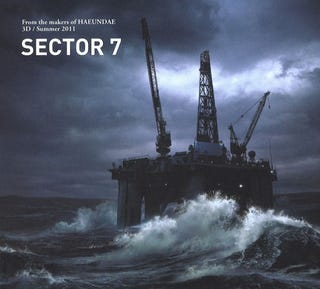 Illustration for article titled Sector 7 photo