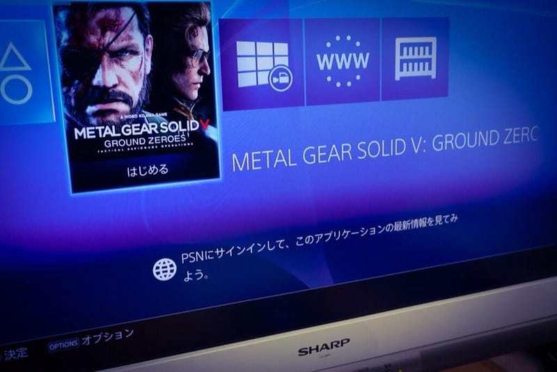 Illustration for article titled Kojima Torments Fans with Photos of the Next Metal Gear on PS4