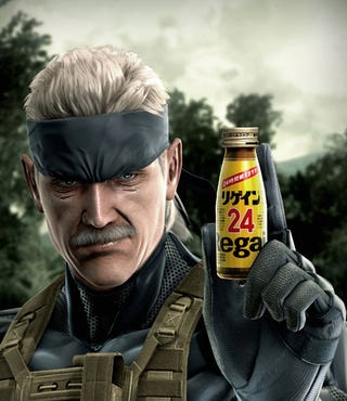 """Illustration for article titled Hideo Kojima Teases, """"If There Ever Were A New Snake..."""""""