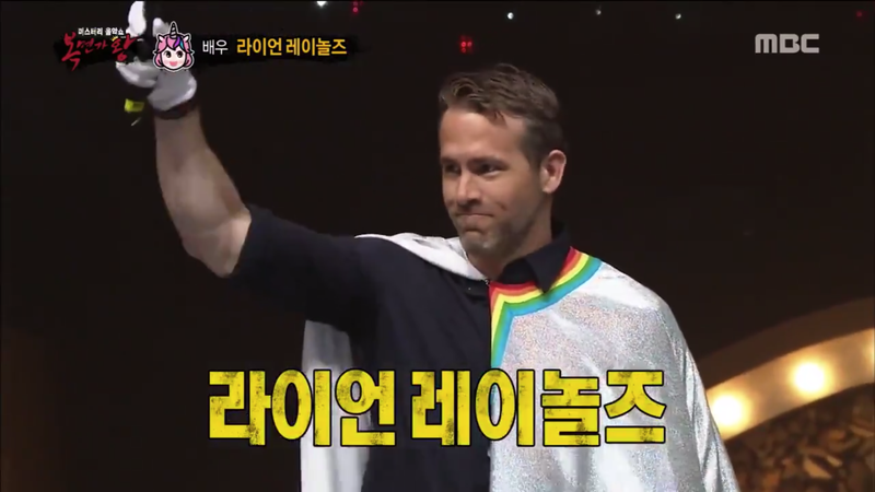 Illustration for article titled Ryan Reynolds showed up on a South Korean singing show dressed as a unicorn