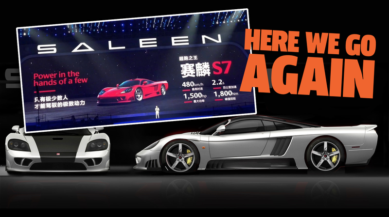 Illustration for article titled This Chinese Company Is Bringing Back The Saleen S7 (UPDATED)