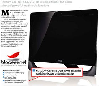 Illustration for article titled Asus EeeTop Multitouch All-In-One PC Leaked in Promo