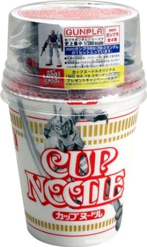 Illustration for article titled Finally, A Reason To Eat Cup O Noodle
