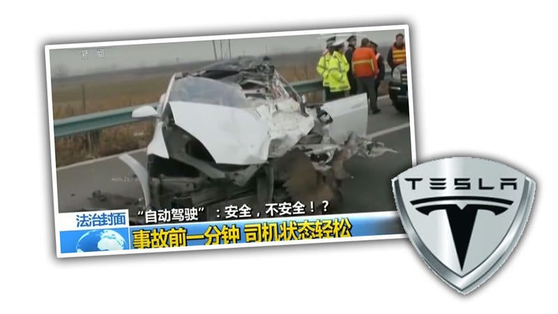 Illustration for article titled The First Fatal Tesla Autopilot Crash May Have Happened In China In January