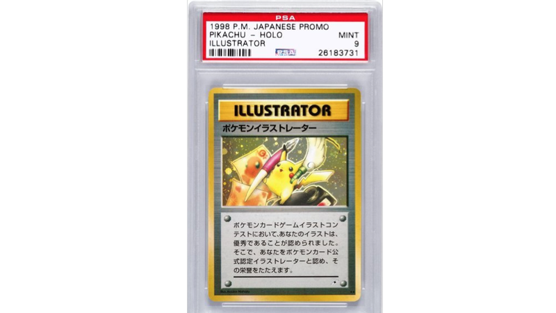 Illustration for article titled Rare Pokémon Card Just Sold For $54,970