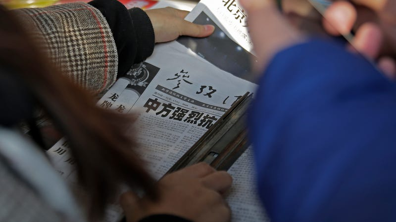 Chinese newspapers on sale in Beijing decrying the detention of Huawei CFO Meng Wanzhou.
