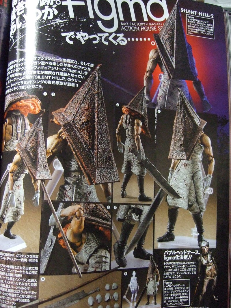 Illustration for article titled Super-Articulated Pyramid Head Action Figure