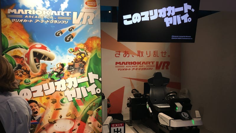 I Played Mario Kart VR And It Was Pretty Okay