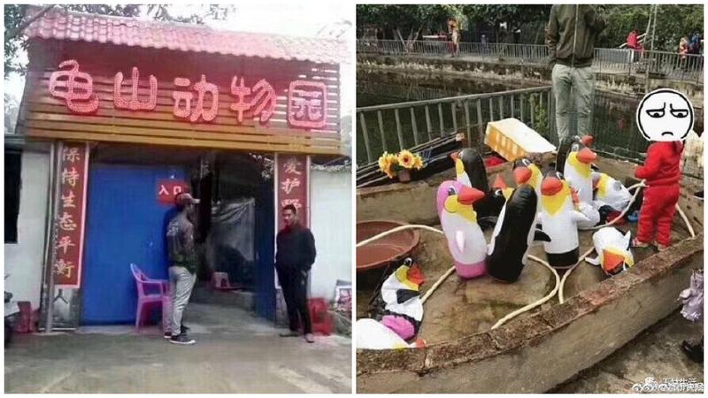 Imágenes vía Weibo