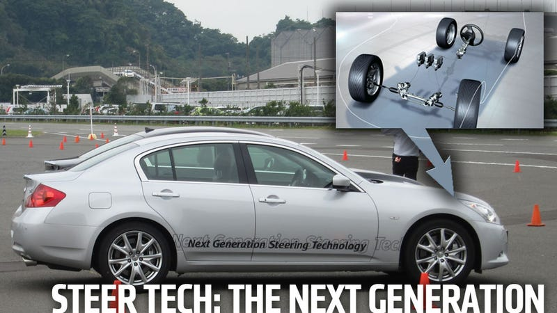 Illustration for article titled Driving Nissan's New Steer-By-Wire System
