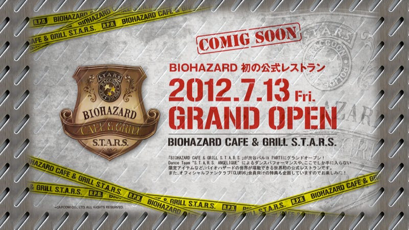 "Illustration for article titled Resident Evil Restaurant Is ""Comig Soon"""