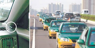 Illustration for article titled Every Taxi in Beijing Bugged With GPS-Tagging Microphone For Instant Surveillance