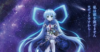 Illustration for article titled Planetarian: Star Person Movie reveals new Trailer