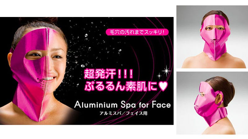 Illustration for article titled Creepy Aluminum Face Mask Promises a Spa-Like Treatment In the 'Comfort' Of Your Own Home
