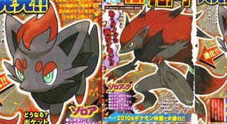 Illustration for article titled Pokémon's Fifth Generation Begins With Zoroark