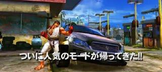 Illustration for article titled Street Fighter IV: Smash Car, Smash Barrels