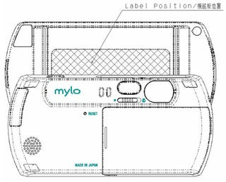Illustration for article titled Sony Mylo 2 Handheld Communicator Keeps Sliding Form Factor, Adds Faster Wi-Fi
