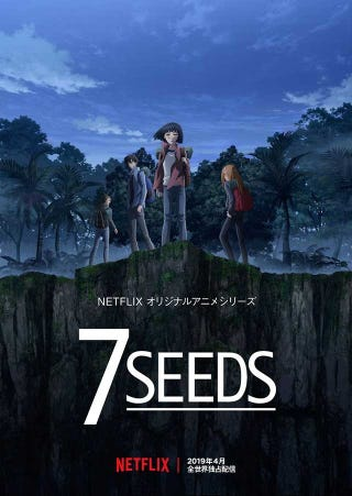 Illustration for article titled Enjoy the new promo of the anime of 7SEEDS