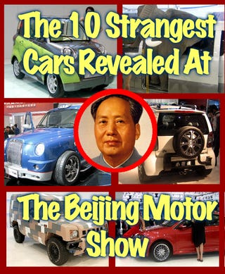 Illustration for article titled 10 Strangest Cars Revealed At The 2008 Beijing Motor Show
