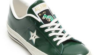 Illustration for article titled Bowser Gets His Own Converse Sneakers In Japan
