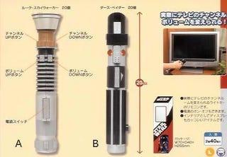 Illustration for article titled Lightsaber Universal Remote