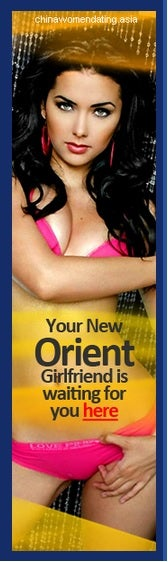 Illustration for article titled This ad appeared in the sidebar on my OKC...