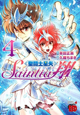 Illustration for article titled In The Latest Chapter Of... Saintia Sho (Chapter 20)