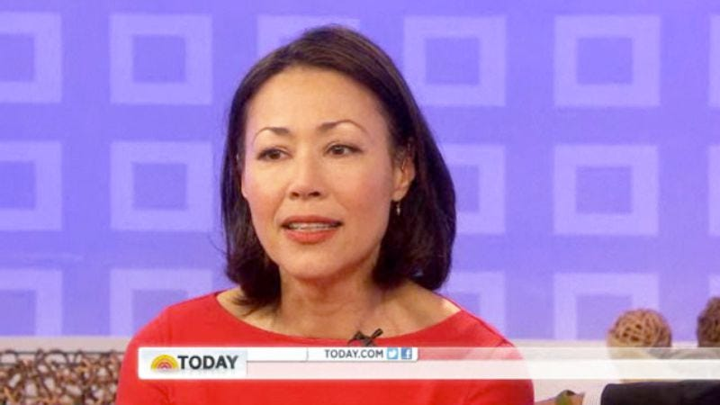 Illustration for article titled Ann Curry announces she is leaving Today to the utter surprise of no one