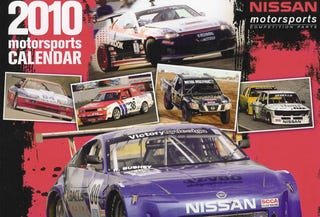 Illustration for article titled Jalopnik-Featured Car Now In Nissan Motorsports Calendar