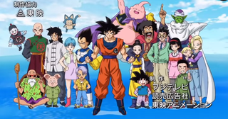 Illustration for article titled The Five Best Moments In Dragon Ball Super's First Episode