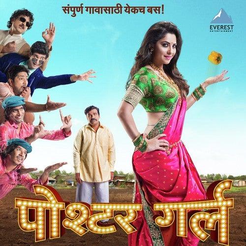 Hindi Mp3 Songs Free Download A Z Punjabi